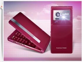[新品] 遠傳 Sharp WX-T930 上市價 27,490 元