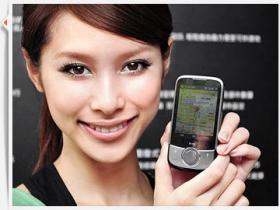 HTC 二代 Touch Cruise 新裝價 16,900 元