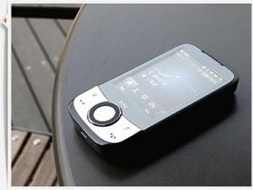 快意導航 HTC Touch Cruise 景點自己創造!