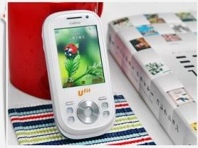 3G 雙待大升級 SK Ufit WG-S608 驚奇登台