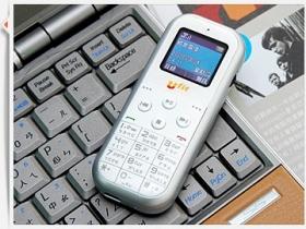 網卡?手機?MP3? SK Ufit W200 超值合體