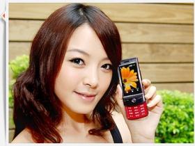 AMOLED 超美麗! Samsung S8300 台灣發表