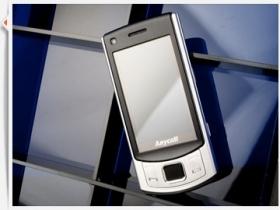 格紋銀駭客 Samsung  S7350 一手試用報告