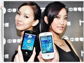 HTC Magic 將上市 中華獨賣價 20,900 元