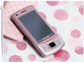 甜美,更有性格 Samsung S7350 自在粉美姬