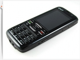 CHT 3300 試用報告:零元手機,什麼都有