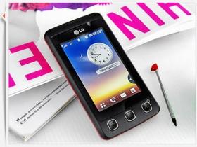 【好康】LG KX500 有獎徵答,免費送給你
