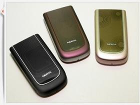 【CMMA 2009】Nokia 3710f 美型 GPS 手機