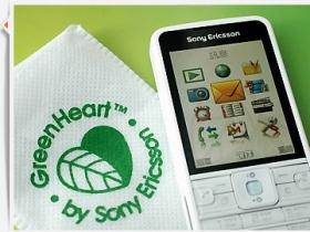 Sony Ericsson C901 綠活清新,更有心