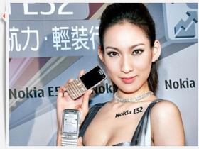 Nokia E52、6600is、6730c 三機齊登場