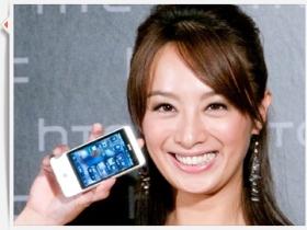 英雄機台灣版 HTC Party 現場直擊!