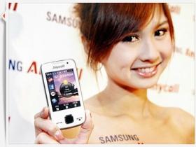 Samsung S5600 新觸控 送 PORTER 限量包