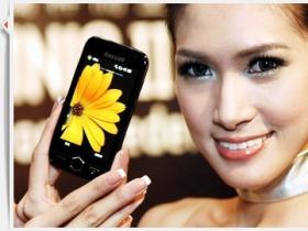 Omnia 2 i8000 售 $22,900 送導航 + 8G 卡