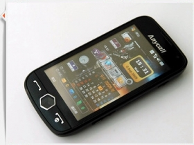 【買前先看】i8000 Omnia 2 代目  長篇詳測
