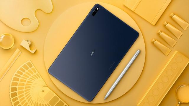HUAWEI MatePad (4GB/128 GB) 介紹圖片