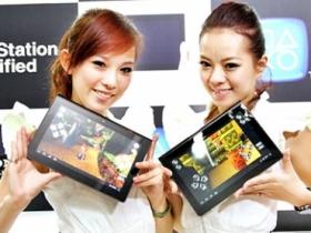 Sony Tablet S 十一月登台 售價 15,800 元起