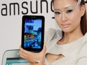 Galaxy Tab 上市價 $25,900 預購送導航、藍牙