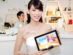 Galaxy Tab 10.1 Wi-Fi $15,500 對抗 iPad 2