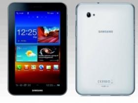 Galaxy Tab 7.0 plus 預購 $16900,送限量皮套