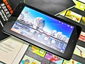潔白入門 7 吋平板 華為 IDEOS S7 Slim 實測
