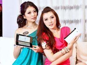 Sony Tablet P 登台 $18,800 送雙色外殼