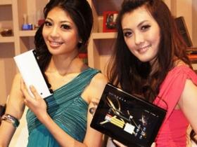 Sony 調降 Tablet S、P 售價,還送 50 GB 雲端空間