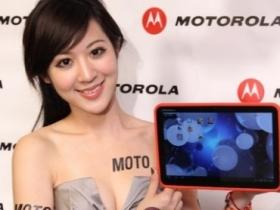 Motorola XOOM 開放升級至 Android 4.0