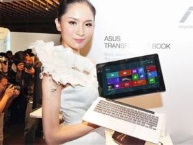 【Computex12】華碩 Transformer Book 高效平板