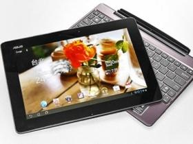 無限變形平板:ASUS TF700 Full HD 擁高效能