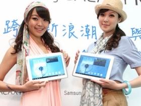三星 Note 10.1 八月底開賣 售價 15,900 元起