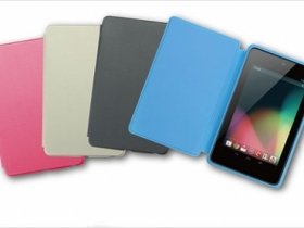 Nexus 7 正式到貨,還有多彩保護套可選購