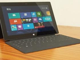 Surface 實測連載 (1):開箱 + USB 支援性實測