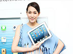 iPad 4 推出 128 GB 版本,2/5 香港買的到