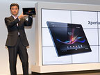 【MWC13】Xperia Tablet Z 預計第二季上市