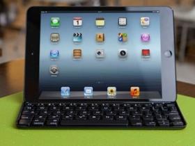 羅技鍵盤保護殼 mini,搭 iPad mini 最合適