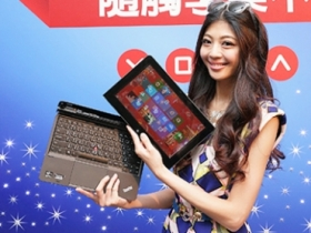 高價商務 Win8 變形裝置:ThinkPad Helix