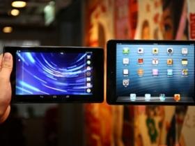 攜帶性、螢幕比拼!新款 Nexus 7 單挑 iPad Mini