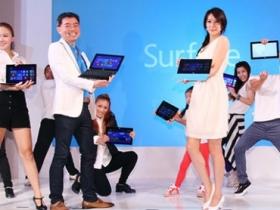 微軟 Surface 開賣!$10,888 起,可搭鍵盤保護蓋