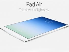 7.5mm、469g 纖薄美型,全新 iPad Air 發表