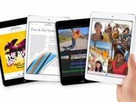 小巧精悍!全新 iPad mini 2 螢幕、效能都升級