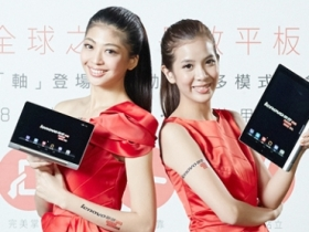 Yoga Tablet 可站立平板開賣 售價 7,990 元起