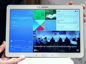 多了筆更厲害:Samsung Galaxy Note Pro 12.2