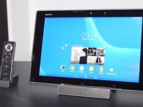 超薄防水再進化!Sony Xperia Z2 Tablet 發表