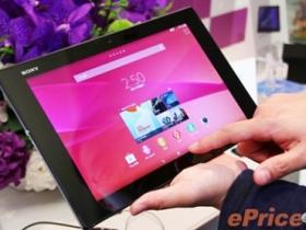 高規纖薄 可通話 Sony Xperia Z2 Tablet