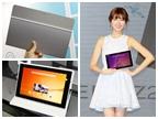 Sony Z2 Tablet 售價 贈品 + 中華方案 總整理