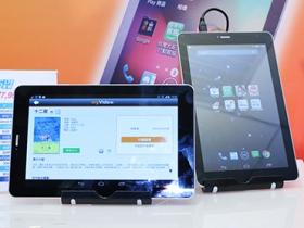 Amazing P6 平板:8 吋四核,LTE 全頻支援
