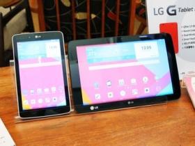 LG 雙平板月中上市,$4,990 起
