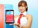 LG G Tablet 8.0 雙版本上市