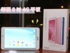 華碩 Memo Pad 8 平板開箱實測