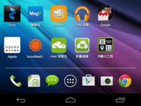Acer Talk S 介面與軟體介紹